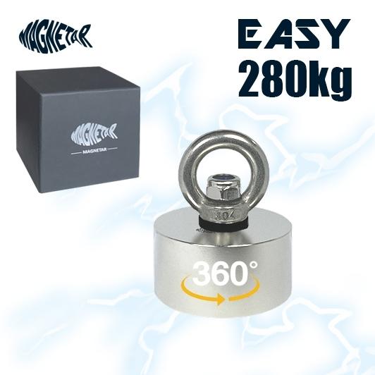 Puissant aimant 360° degré Easy Magnetar de 280kg, pour pêche dans les puits